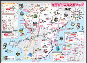 南房総市公共交通マップ