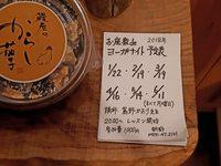 22日(月)のヨーガナイトは、中止とさせて頂きます。
