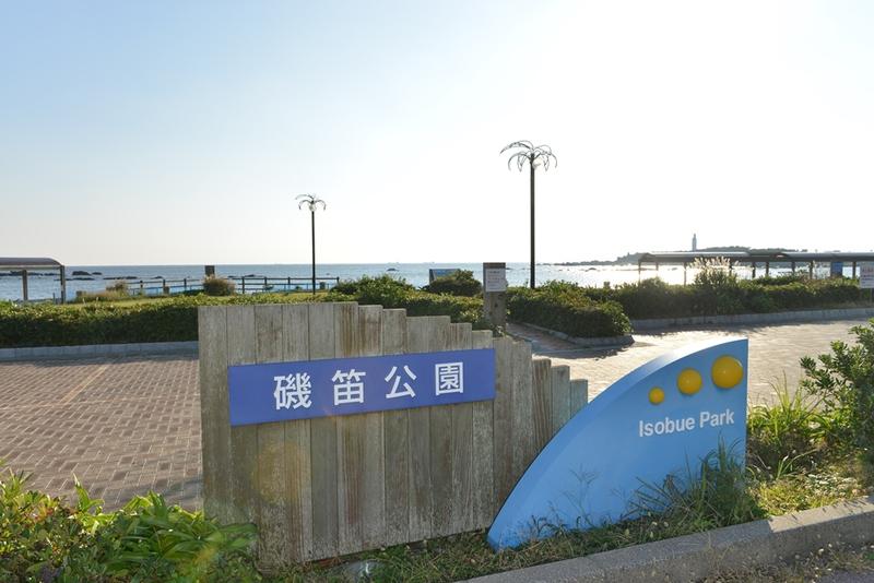 千葉 県 白浜 町